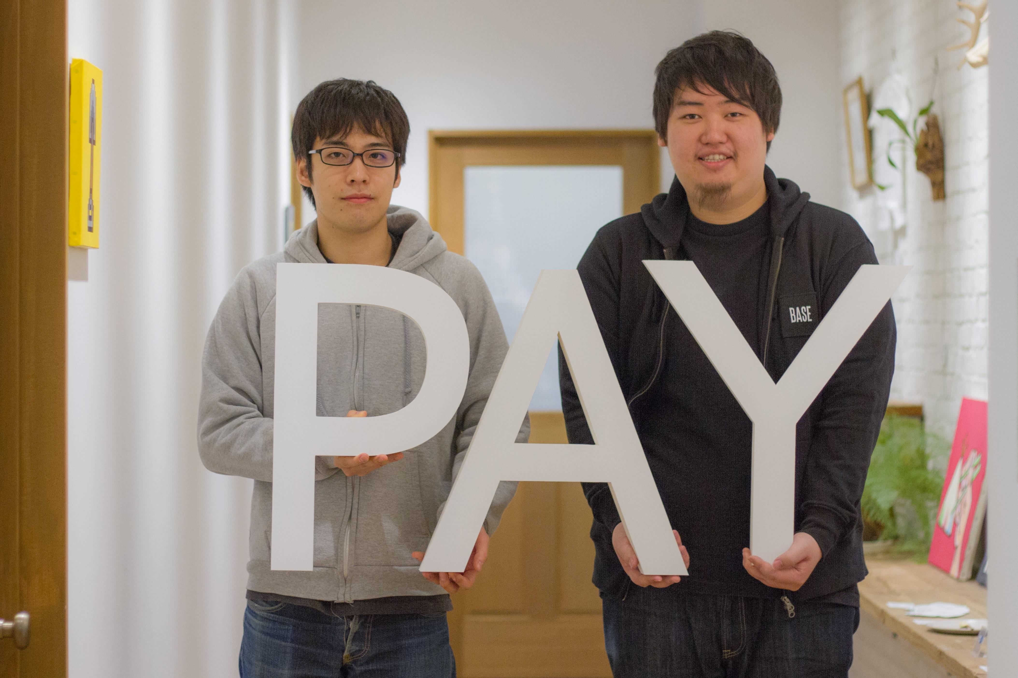 base_pay
