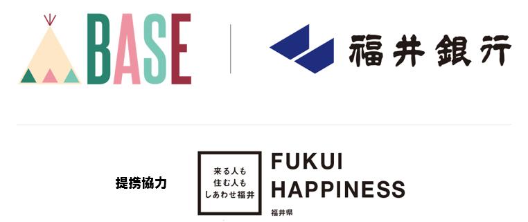 fukuibankandbase