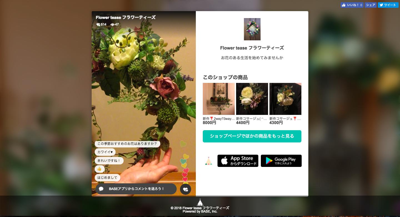スクリーンショット 2018-02-19 21.36.49 (2)